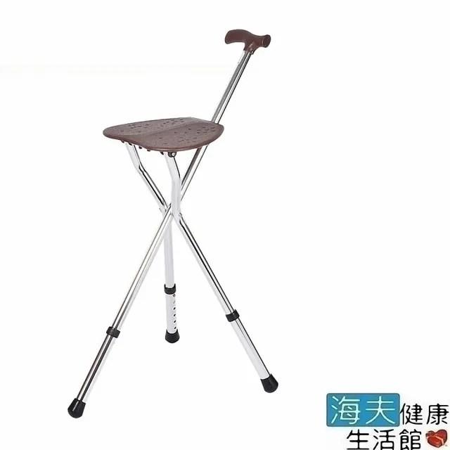【海夫健康生活館】恆伸 登山休閒 折疊手杖椅 收合式 拐杖椅(ER-2026)