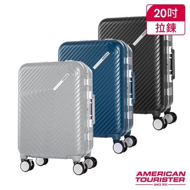 【AT美國旅行者】20吋Esquino 鋁合金細框剎車雙輪行李箱 多色可選(GN1)