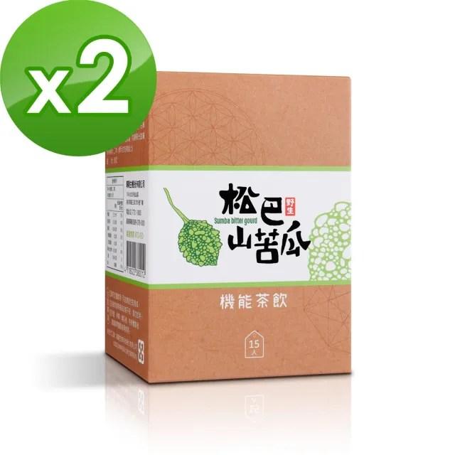 【朝陽生機】松巴山苦瓜 機能茶飲(山苦瓜茶 15包/盒 2入組)