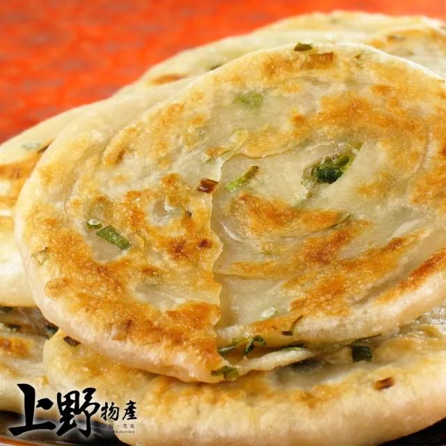 【上野物產】手工製作九層塔蔥抓餅 x3(1350g±1.5%/約10片/包 蔥抓餅 蔥油餅 早餐 蛋餅)