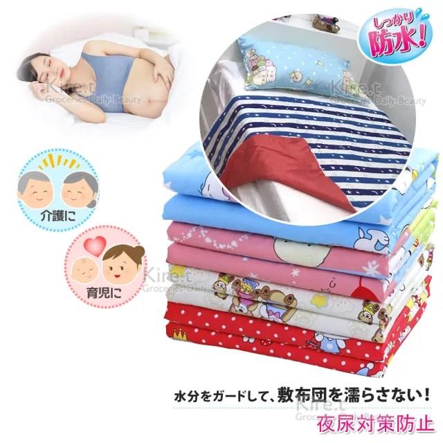 【kiret】隔尿墊加大100*150透氣防水吸水保潔墊 嬰兒防尿墊 護理墊-贈收納袋(表層棉柔軟親膚)
