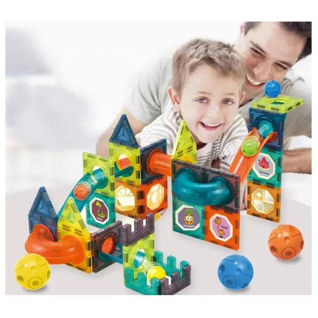 【積木城】兒童拼裝磁力百變軌道132件積木早教玩具(磁力積木)