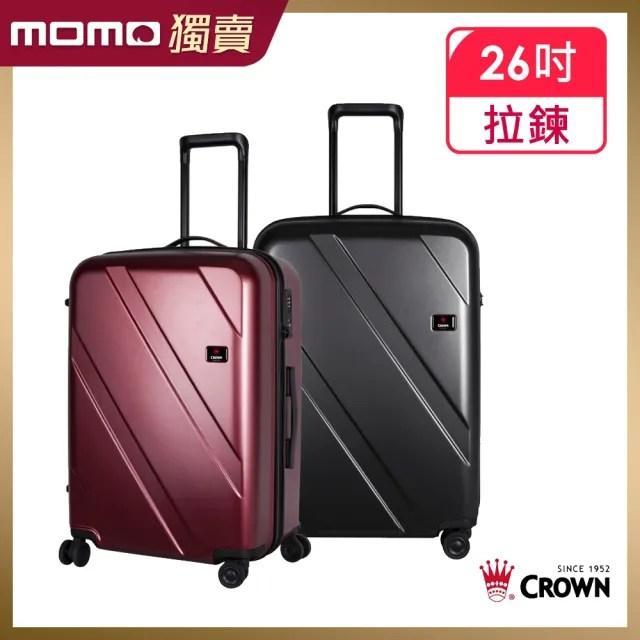 【CROWN 皇冠】26吋 拉鍊拉桿箱 行李箱 旅行箱(霧面/超輕量)