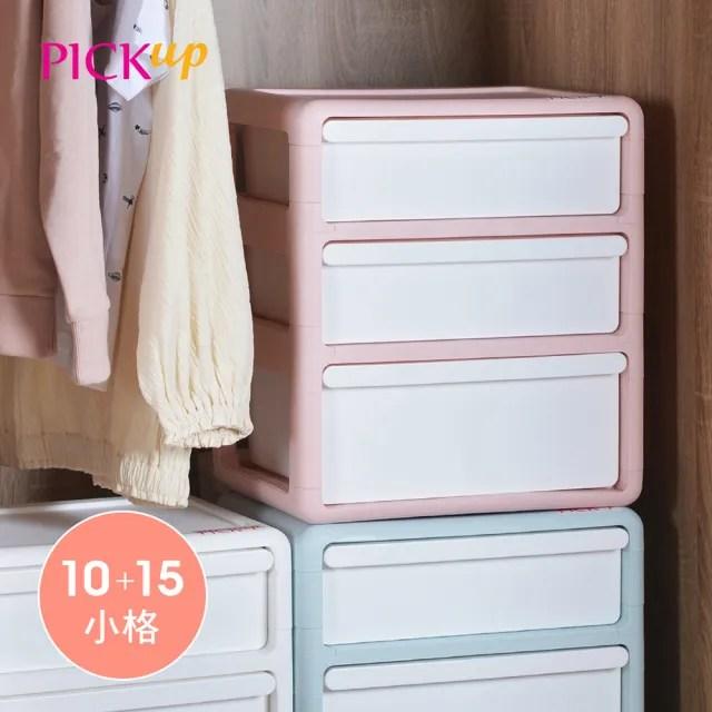 【PICKup】三層內衣/襪子分格抽屜收納櫃-2低1高抽-DIY(內褲分類 內衣收納 貼身衣物 分隔 儲物)