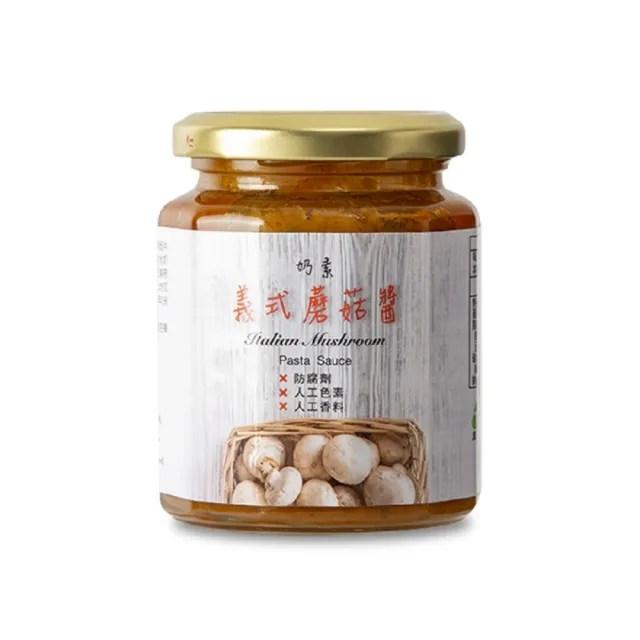 【里仁】義式蘑菇醬260g