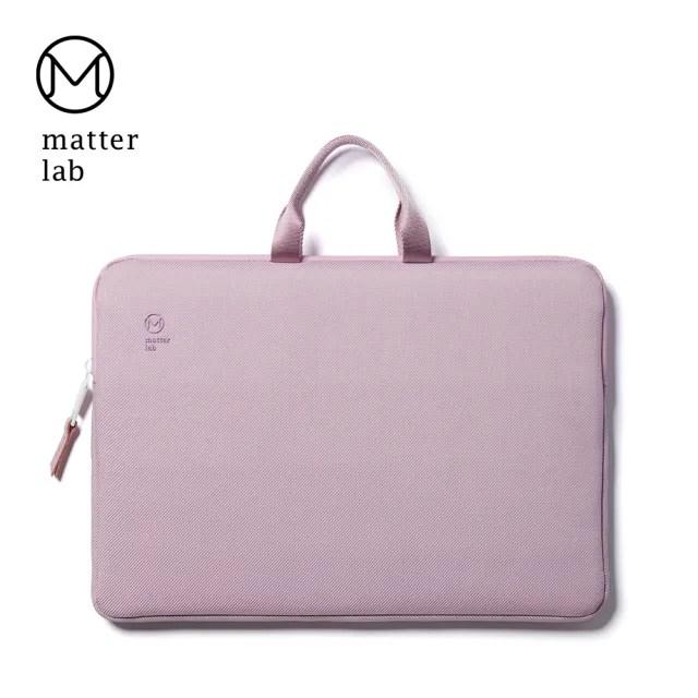 【Matter Lab】SERGE 13.3-14吋 2Way保護袋-法式紫(筆電包、MacBook專用包、Mac包、內袋)