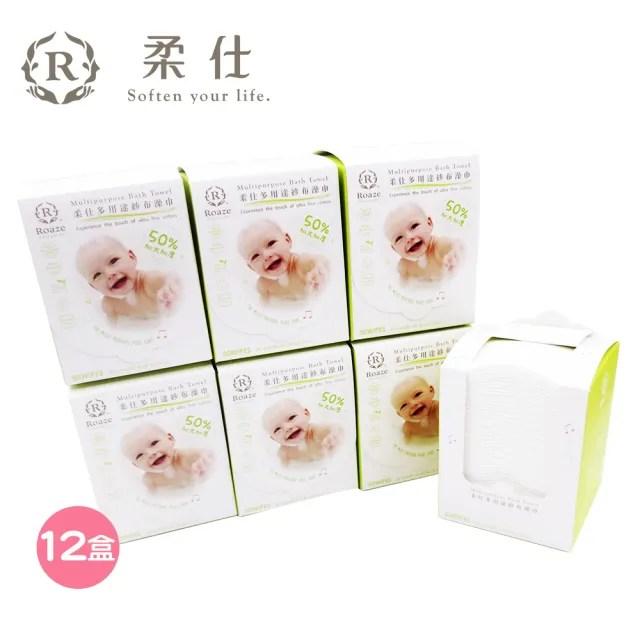 【Roaze 柔仕】MIT乾濕兩用多用途紗布澡巾/洗澡巾 - 50片/盒(12盒)
