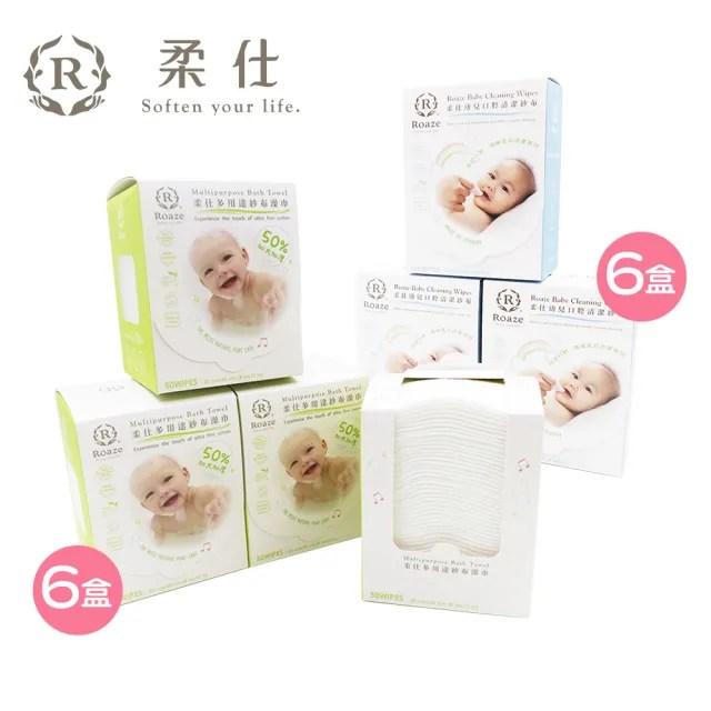 【Roaze 柔仕】MIT乾濕兩用紗布毛巾 - 清淨棉+洗澡巾(180片 X 6盒 + 50片 x 6盒)