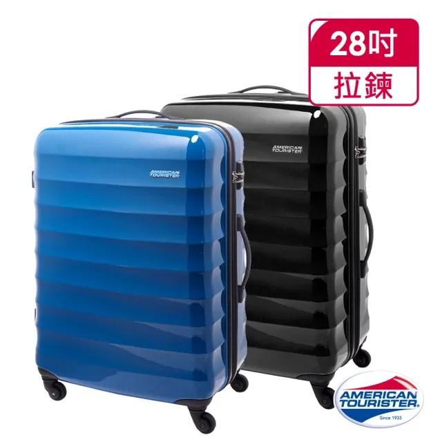 【AT美國旅行者】28吋Paralite四輪行李箱 多色可選(R91)