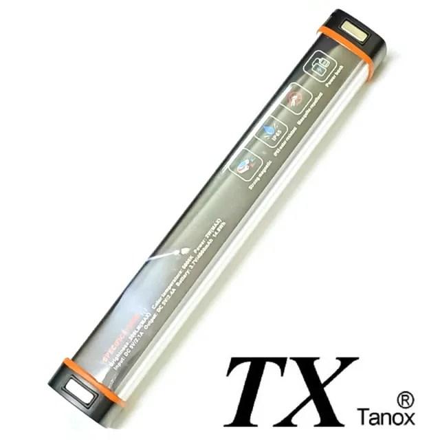 【TX特林】多功能多用途可驅蚊手電筒/工作燈(T-X565)