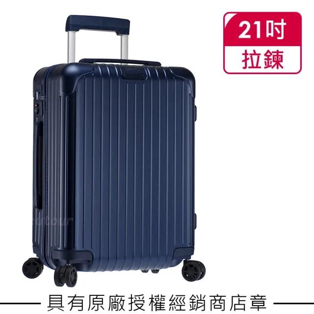 【Rimowa】Essential Cabin 21吋登機箱 霧藍色(832.53.61.4)
