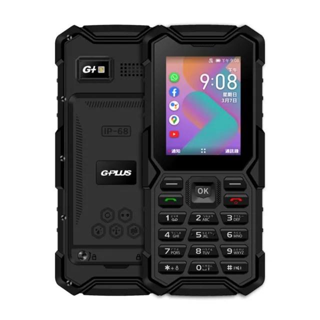 【G-PLUS 拓勤】GPLUS F5 IP68三防4G直立式單卡機