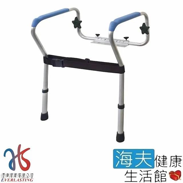 【海夫健康生活館】恆伸 升級版 輔助起身 防滑把手 台灣製 鋁合金馬桶扶手(ER-50023)