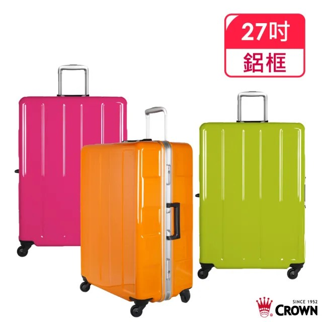 【CROWN 皇冠】27吋 亮面鋁框拉桿箱 行李箱(旅行箱 TSA海關鎖)