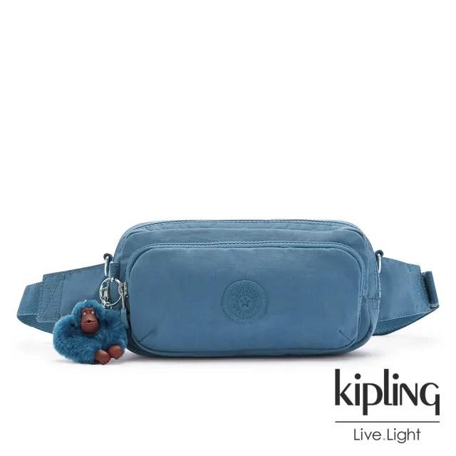 【KIPLING】優雅天穹藍雙層隨身腰包-HOPE