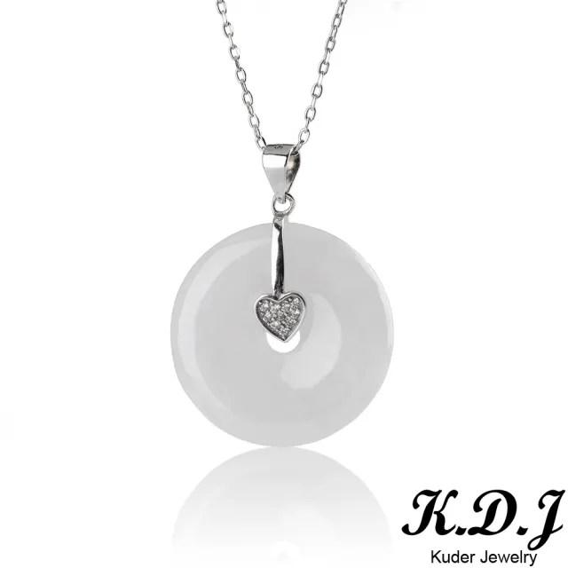 【K.D.J 圓融珠寶】冰種白翡平安扣翡翠墜飾天然A貨