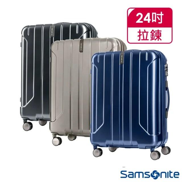 【Samsonite 新秀麗】24吋 Niar 可擴充PC材質TSA飛機輪行李箱 多色可選(AY8)