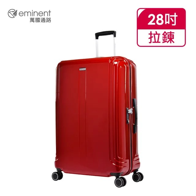 【eminent 萬國通路】28吋 拉鍊行李箱 KJ09(保時捷紅)