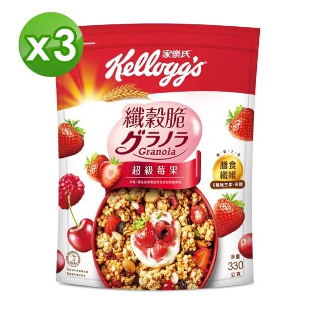 【家樂氏Kelloggs】纖穀脆-超級莓果330gX3(早餐麥片/穀片)