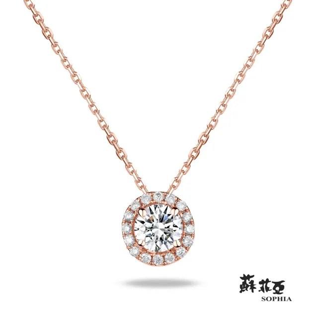 【蘇菲亞珠寶】愛伊蕾拉 10分 18K玫瑰金 鑽石項鍊
