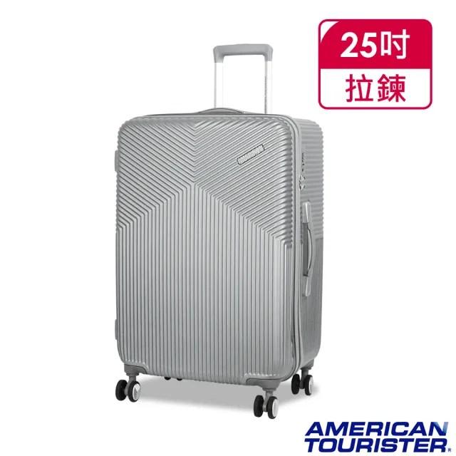 【AMERICAN TOURISTER 美國旅行者】行李箱 25吋 2:8比例 旅行箱 Air Ride 飛機輪 DL9