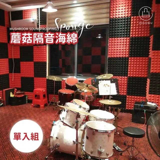 【Dodo house 嘟嘟屋】SGS合格認證3D立體隔音海棉(壁貼 吸音棉 隔音 自黏 仿壁磚 壁貼 隔音泡綿)