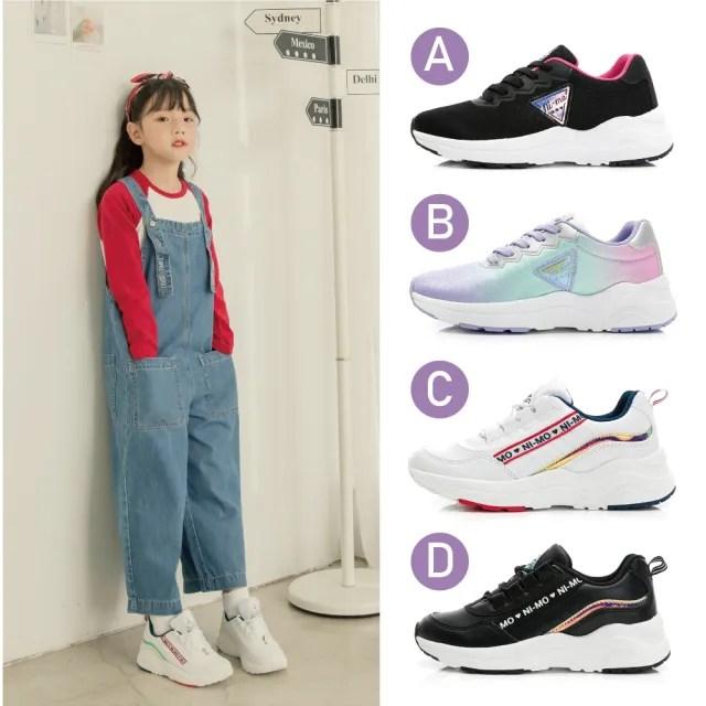 【MOONSTAR 月星】19-24 大童鞋 女童鞋 俏皮輕盈老爹鞋 (4款任選)