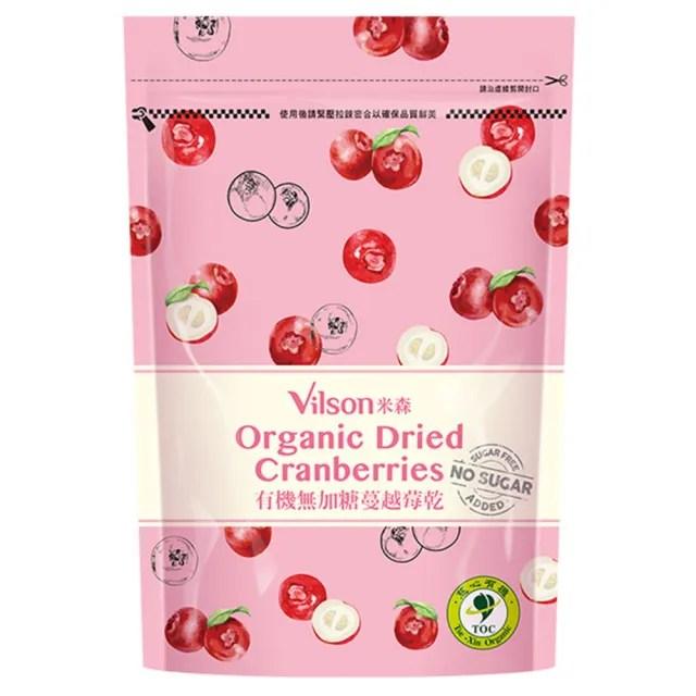 【Vilson 米森】有機無加糖蔓越莓乾210gx1袋