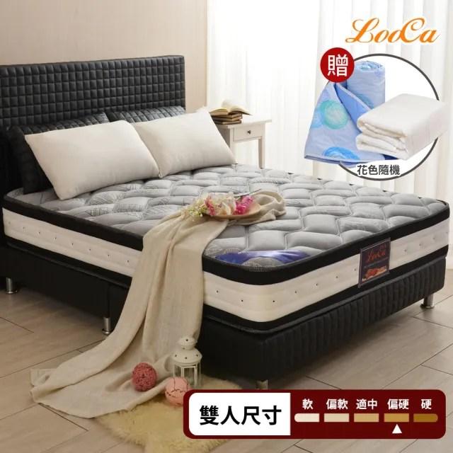 【LooCa】石墨烯遠紅外線+乳膠+護脊2.4mm獨立筒床墊-雙人5尺(贈隨身暖毯+抗菌保潔墊)