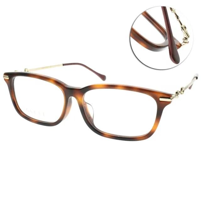 【GUCCI 古馳】光學眼鏡 馬銜扣摩登方框款(琥珀棕-金#GG0886OA 002)