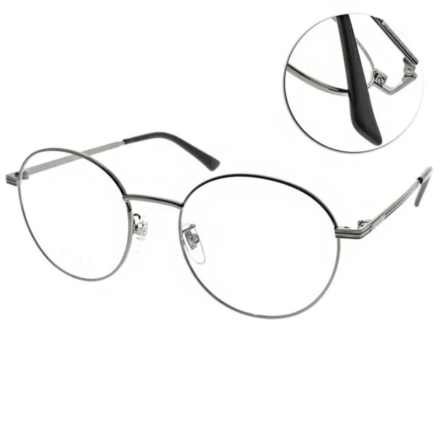 【GUCCI 古馳】光學眼鏡 時尚圓框款(槍灰#GG0839OK 004)