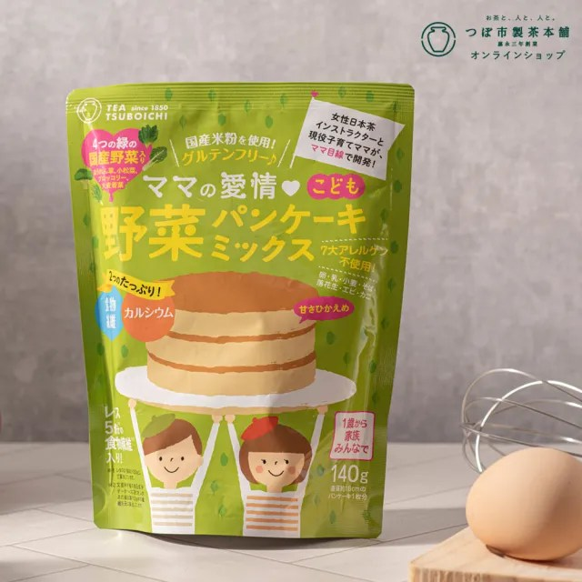 【LEGUMES DE YOTEI】日本蔬菜鬆餅粉(140g)