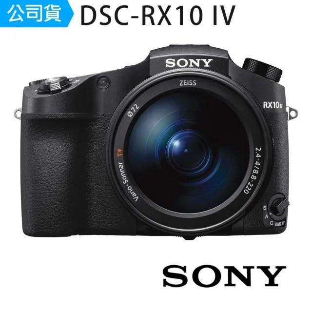 【SONY 索尼】DSC-RX10 IV 數位類單眼相機 RX10M4(公司貨)