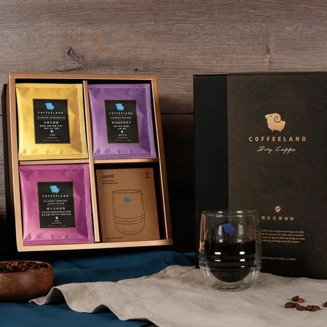【極品莊園咖啡】30入濾掛咖啡附雙層玻璃杯-台灣/摩卡/維也納-附提袋(10gx30入+250ml雙層杯/盒)