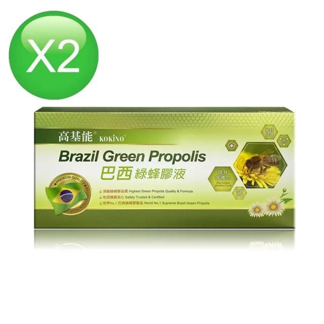 高基能巴西綠蜂膠安瓶組10瓶(x2盒)