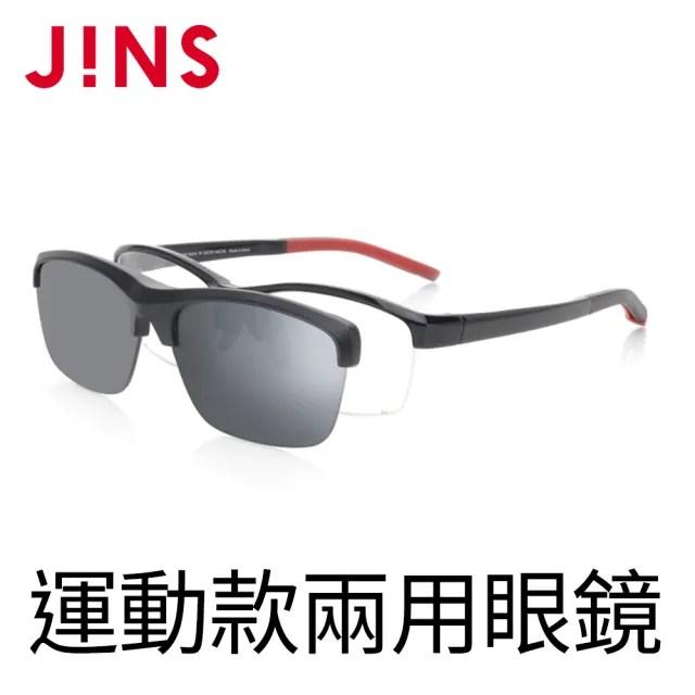 【JINS】Active Switch 運動用磁吸式眼鏡-偏光鏡片(AMRN19S352)