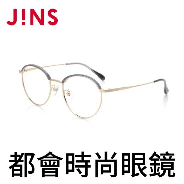 【JINS】JINS 都會時尚鏡框(AUMF19A114)