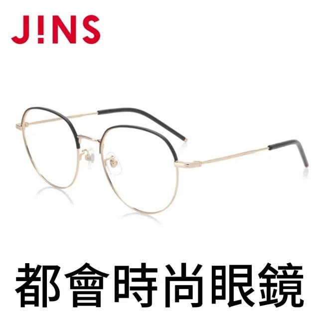 【JINS】JINS 都會時尚鏡框(AUMF19A120)