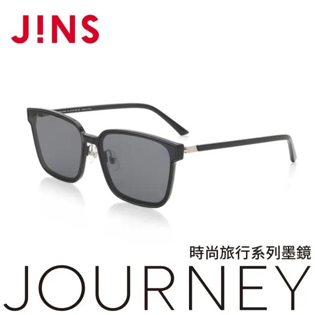 【JINS】Journey 時尚旅行系列墨鏡(AURF20S024)