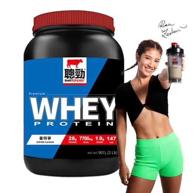 【RED COW 紅牛】聰勁即溶乳清蛋白-曼特寧風味(2磅)