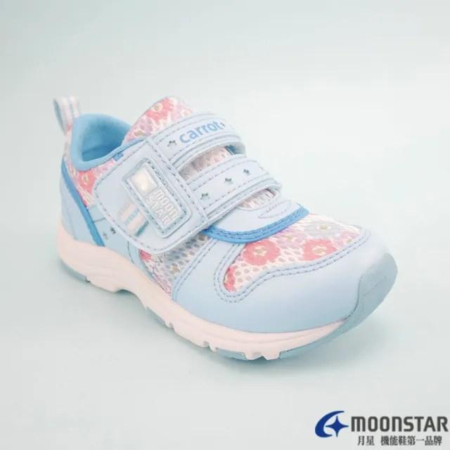 【MOONSTAR 月星】月星2E機能童鞋(CRC217548  14~21公分)