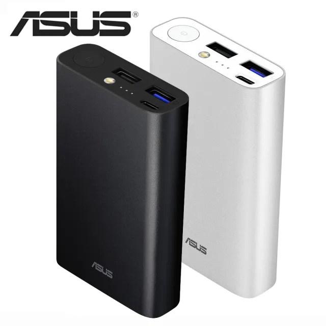 【ASUS 華碩】ZenPower 10050C QC3.0(三輸出行動電源-快)
