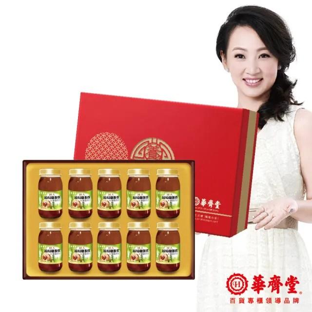 【華齊堂】成人葡萄糖胺飲+龜鹿四珍禮盒1盒(60ml/10入/盒)