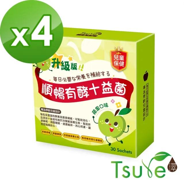 【Tsuie日濢】順暢有酵十益菌-30包/盒/4盒(排便順暢)
