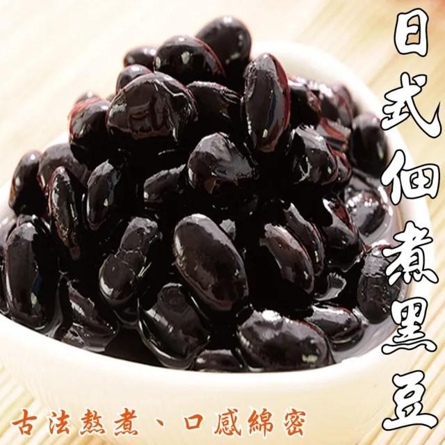 【海之醇】日式佃煮黑豆-10包組(120g±10%/包)