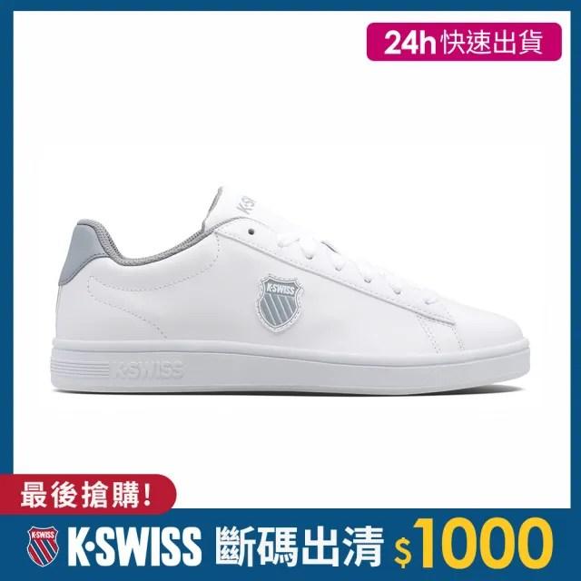 【K-SWISS】時尚運動鞋 Court Casper/Court Shield-男女-八款任選(快倉限定)