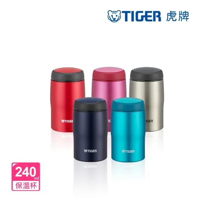 【TIGER虎牌_日本製】廣口_不鏽鋼真空保溫瓶 240ml(MJA-B024)