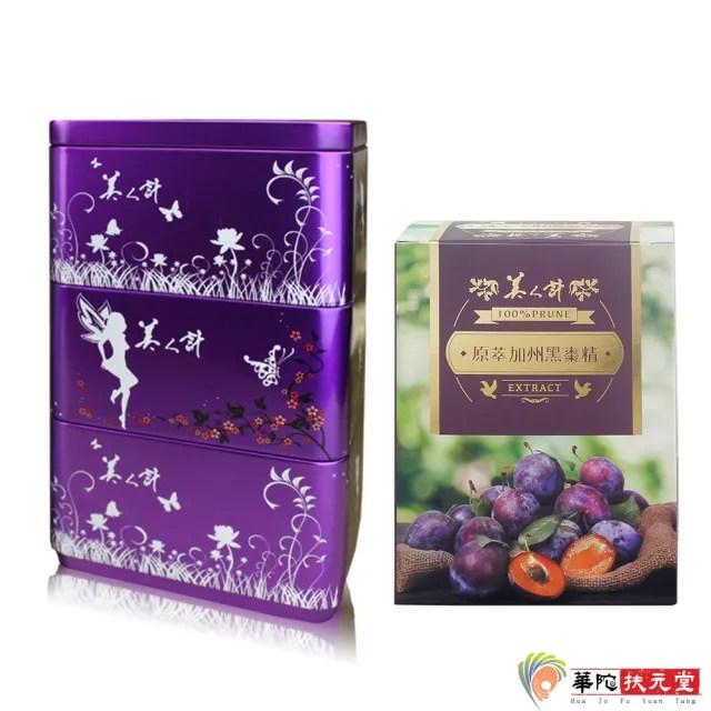 【華陀扶元堂】momo獨家-高酵珍珠粉-紫色限量版1盒(120包 +原萃加州黑棗精10包)