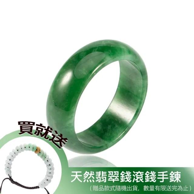 【K.D.J 圓融珠寶】滿綠飄花翡翠戒指天然A貨(滿綠小尾戒)