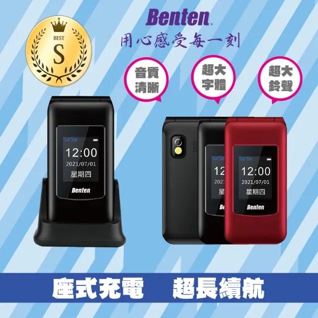 【Benten 奔騰】福利品 F60 雙螢幕經典4G摺疊手機(A級展示機)